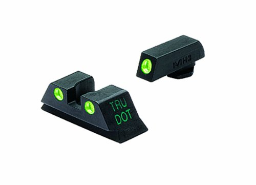 Top 5 Best Night Sights for Glock 19 - Night Sights for