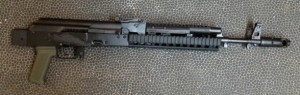 Here is our base rifle before we start to work on it. An Arsenal converted Saiga.
