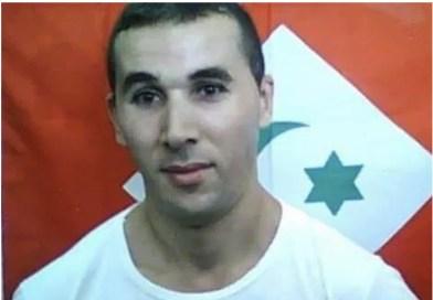 Jamal Mona und 5 andere Rifis wegen marokkanischem Dolmetschers in Schwierigkeiten