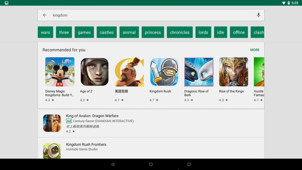Android x86 - Android Emulators for Linux - Bluestacks for pc alternatives - rightapp4u