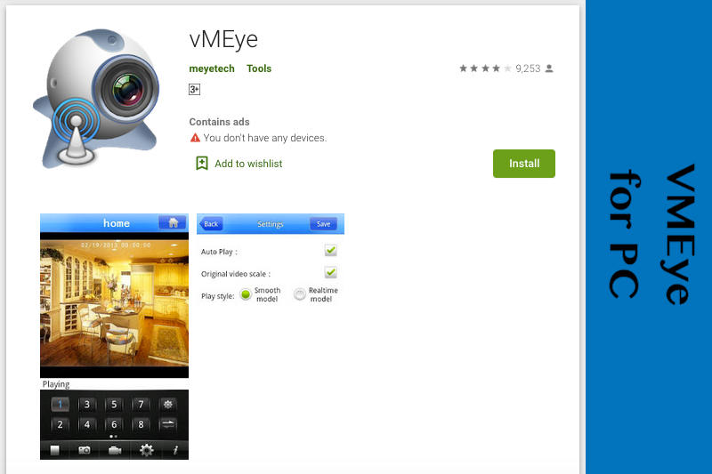 vMeye for PC - Download FREE IP Web Cam Apps for PC - Rightapp4u