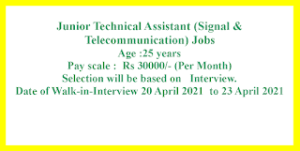 Signal and Telecommunication job opportunities with 30000 salary