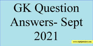 GK Question Answers- Sept 2021