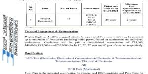 Project Engineer Jobs in BEL- 35000- 50000 Salary