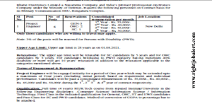 Project Engineer Recruitment Application fees 500