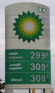 Southfield MI Gas Prices 12 June 2015