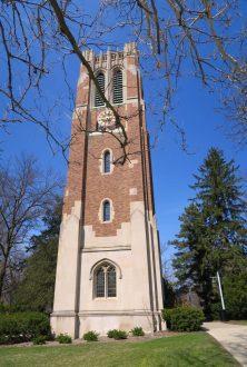 msu-tower