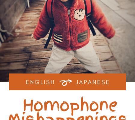 Homophone Mishappenings