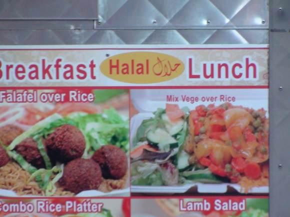 Breakfast_Lunch_Halal_NYC