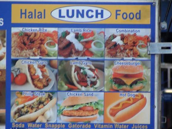 Halal_Lunch_NYC