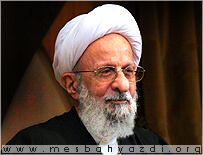 Ayatollah_Child_Killer