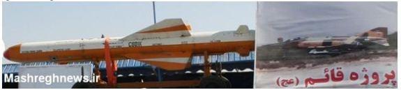 Iranian_Bomber_Jets