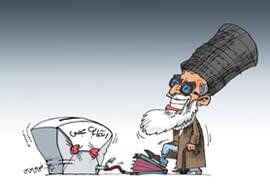 Supreme_Leader_of_Iran