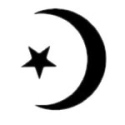 Islamic-Crescent_Bell