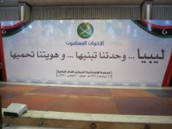 Banner_at_Benghazi_conference_bears_MB_logo