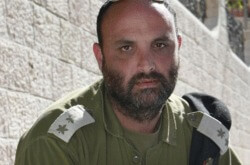 Lt_Col_Shalom_Eisner