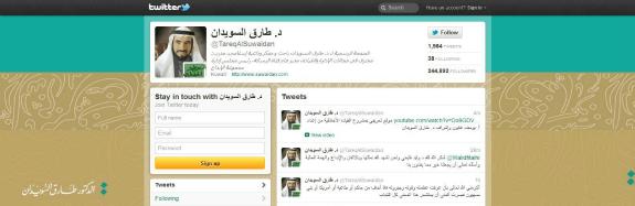 Al-Suwaidan_tweeted_electronic_jihad