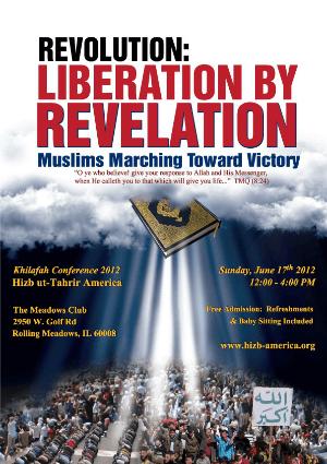 Muslims_Marching_Toward_Victory_250