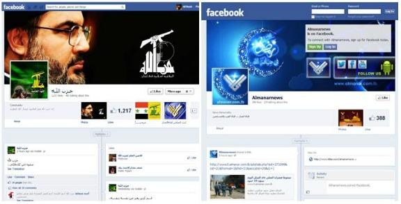 Hizbullah_On_Facebook