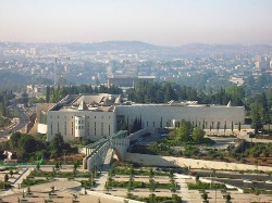Supreme_Court_of_Israel_in_Jerusalem