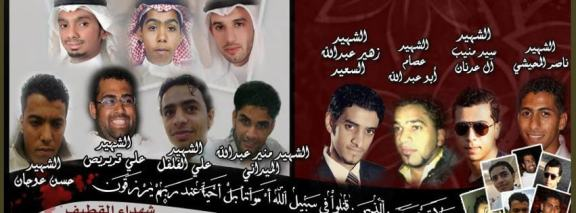 The_dead_of_Al-Qatif_and_the_victims_of_torture