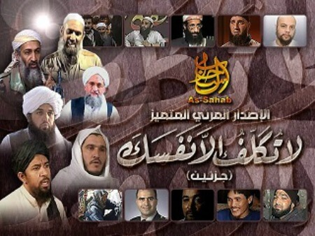 Video_By_Al-Qaeda_Media_Company_Al-Sahab_Uses_Image_Of_Hasan