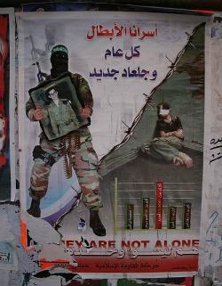 Gilad_Shalit_on_Hamas_poster