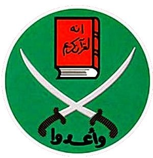 Muslim_Brotherhood_Emblem1