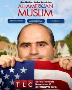 nidal-hasan-all-american-muslim