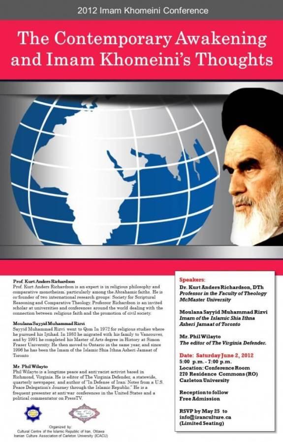 2012 Imam Khomeini Conference