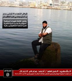Poster in commemoration of Gazan Salafi-jiahdi operative killed by IDF