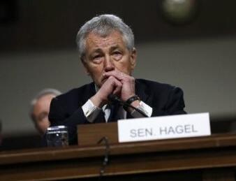 Chuck Hagel Confirmation Hearing