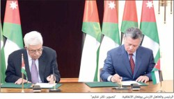King Abdallah and PA President Abbas Sign Agreement