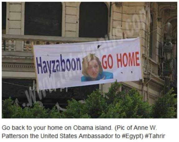 Hayzaboon Go Home