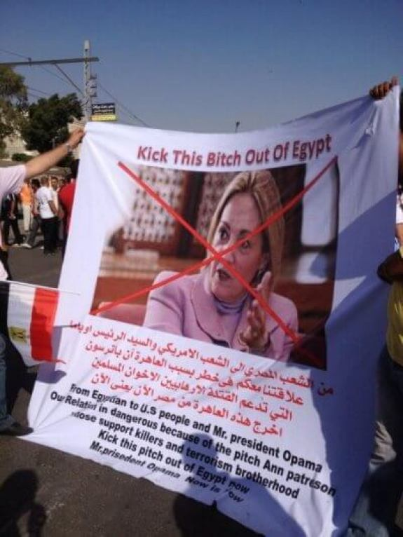 Kick This Bitch Out of Egypt1