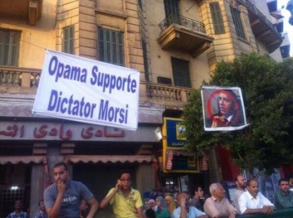 Obama Supporte Dictator Morsi