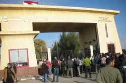 Rafah border crossing between Egypt and Gaza