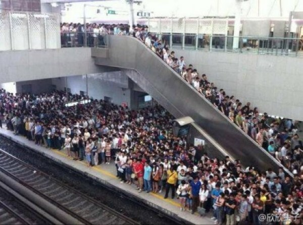 Subway-Station-In-Beijing-460x342