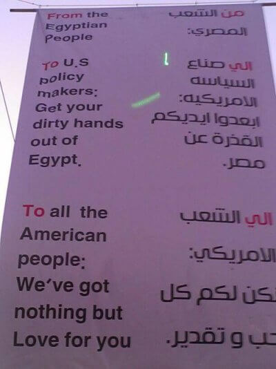 To All American Peope We Love You but your Leaders Stay Out of Egypt