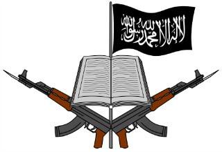 Logo of Boko Haram
