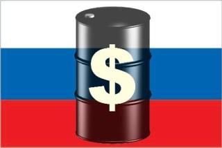 Russian Energy