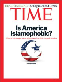 islamophobic-time-magazine-cover-ae0abea28d37697d