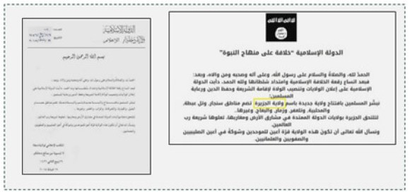 5 The announcement of the establishment of Dijla as a new ISIS province