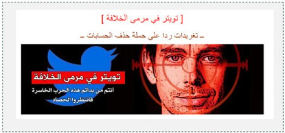 5 The threat against the operators of Twitter