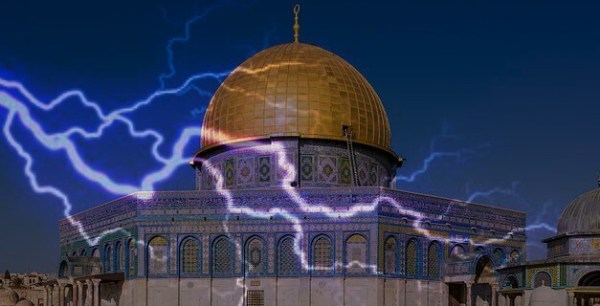 Dome of the Rock Issues