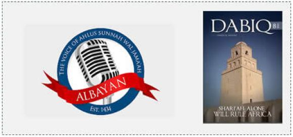 4 Logo of ISIS radio network Al-Bayan Right Issue 8 of the organ Dabiq which came out in April 2015