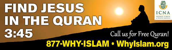 Find Jesus in the Quran