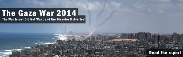gaza-banner real1
