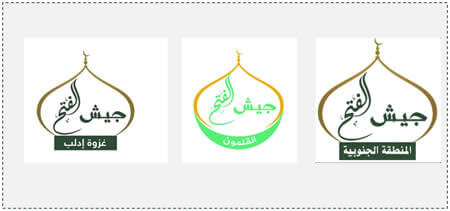 1 The Jaysh al-Fatah logo in various places in Syria