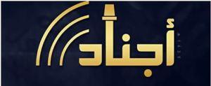 Al-Ajnad logo